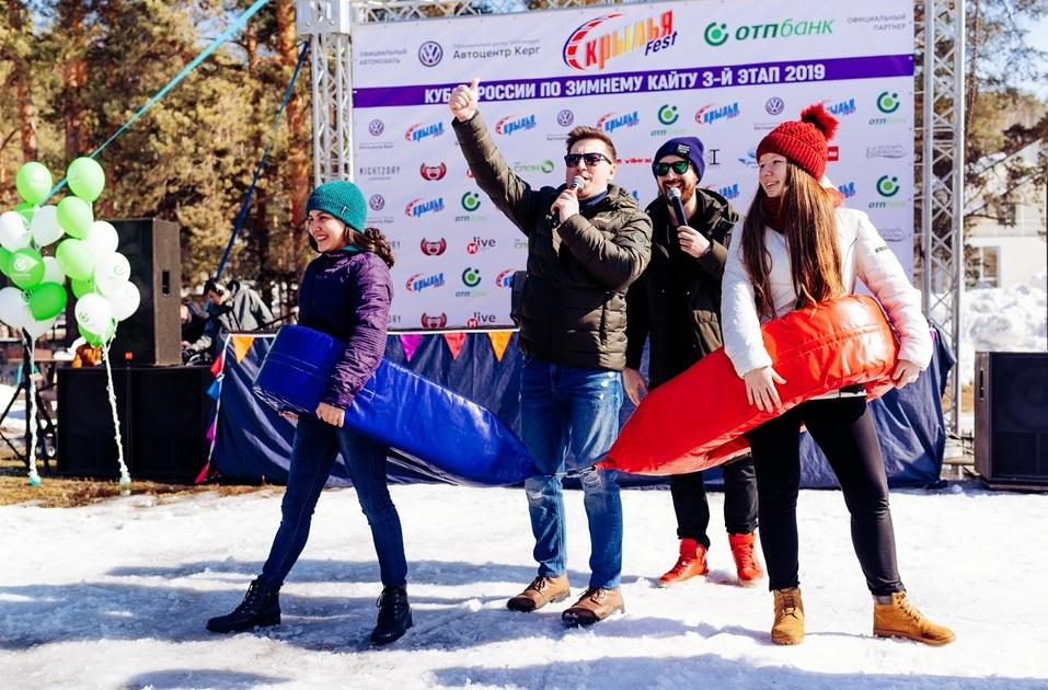 Экстремалы, ветер, паруса: на Тургояке прошел фестиваль по сноукайтингу 16