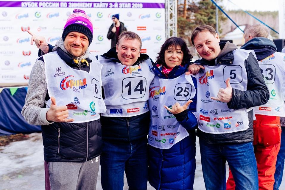 Экстремалы, ветер, паруса: на Тургояке прошел фестиваль по сноукайтингу 17