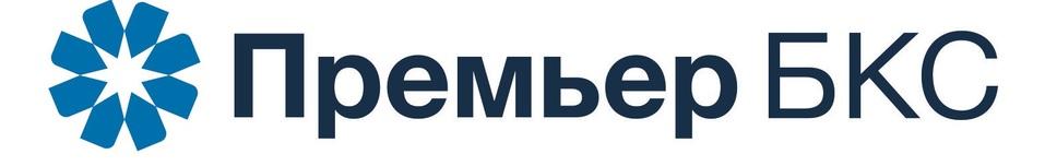 Концепции развития региона обсудят на бизнес-форуме «Будущее города. Челябинск-2020» - Деловой квартал 12