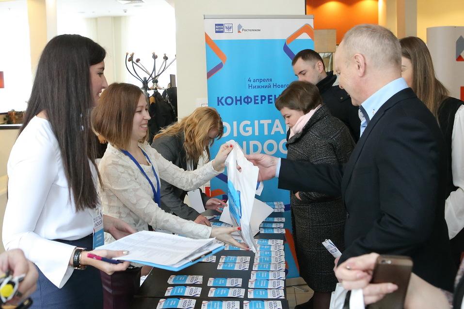 Почта России и «Ростелеком» запустили проект трансляции видеорекламы в почтовых отделениях 1