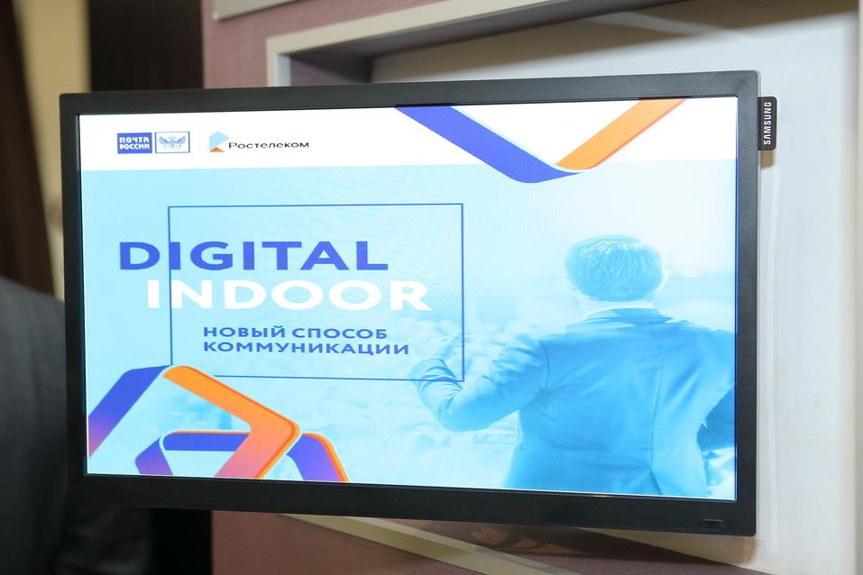 Почта России и «Ростелеком» запустили проект трансляции видеорекламы в почтовых отделениях 2