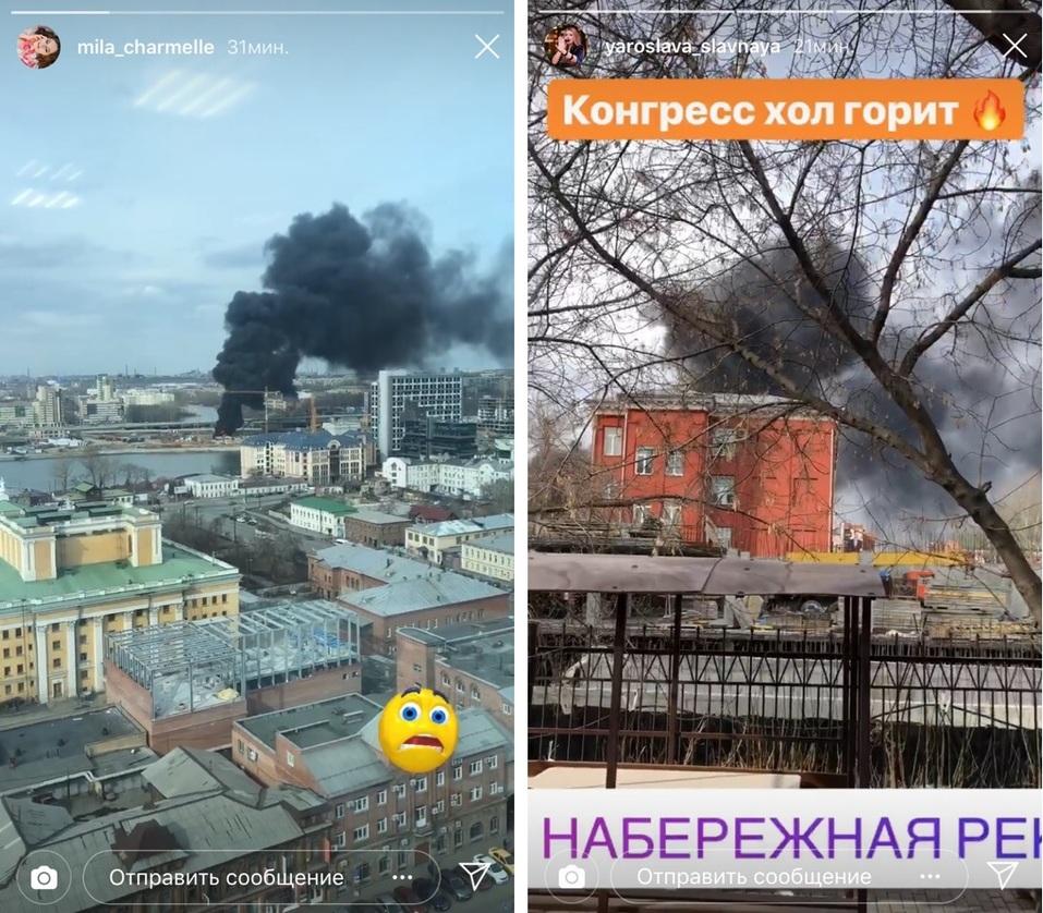 На стройке возле конгресс-холла в Челябинске произошел пожар. ФОТО 5