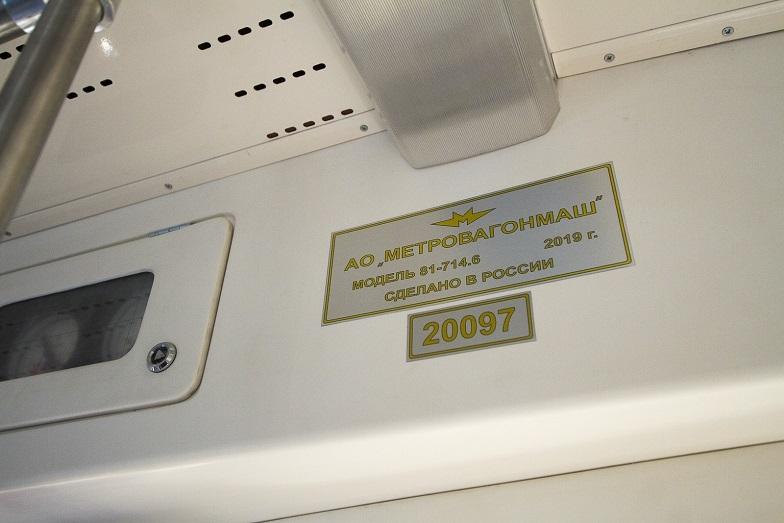 «Детсад на колесах». В Екатеринбурге показали новые вагоны метро, которые оплатят жители  10