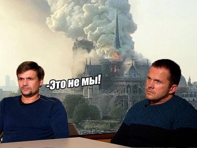 «Снова поверил в Бога, кажется». Как в России обсуждают пожар в соборе Нотр-дам-де-Пари 1