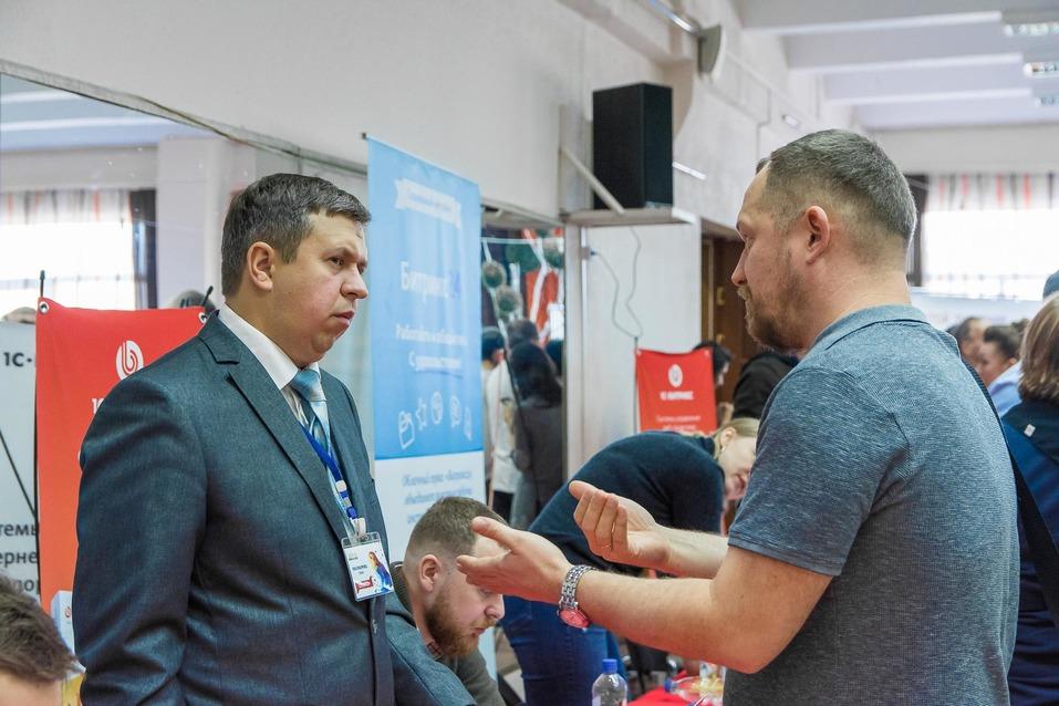 В Екатеринбурге расскажут о современных инструментах для увеличения продаж 1