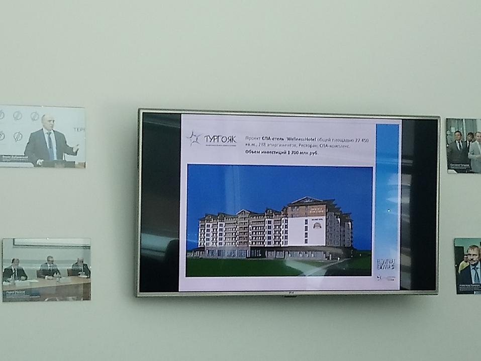«Не волнуемся, что будут пустовать». На Южном Урале построят отели за 2,7 млрд руб. 2