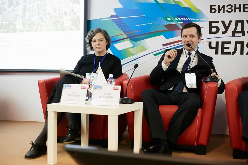 Ждём новых проектов: на форуме «Будущее города» бизнес наладил перспективное партнерство 2
