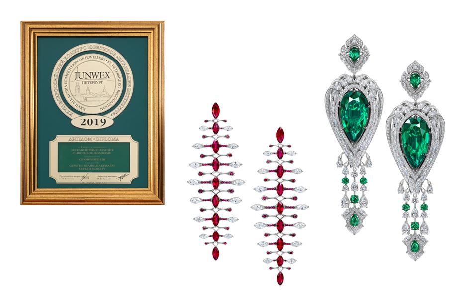 Александр Чамовских: «Я не беспокоюсь о смене поколений — миллениалам нравятся бриллианты» 13