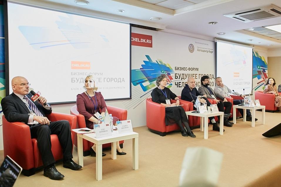 Ждём новых проектов: на форуме «Будущее города» бизнес наладил перспективное партнерство 1
