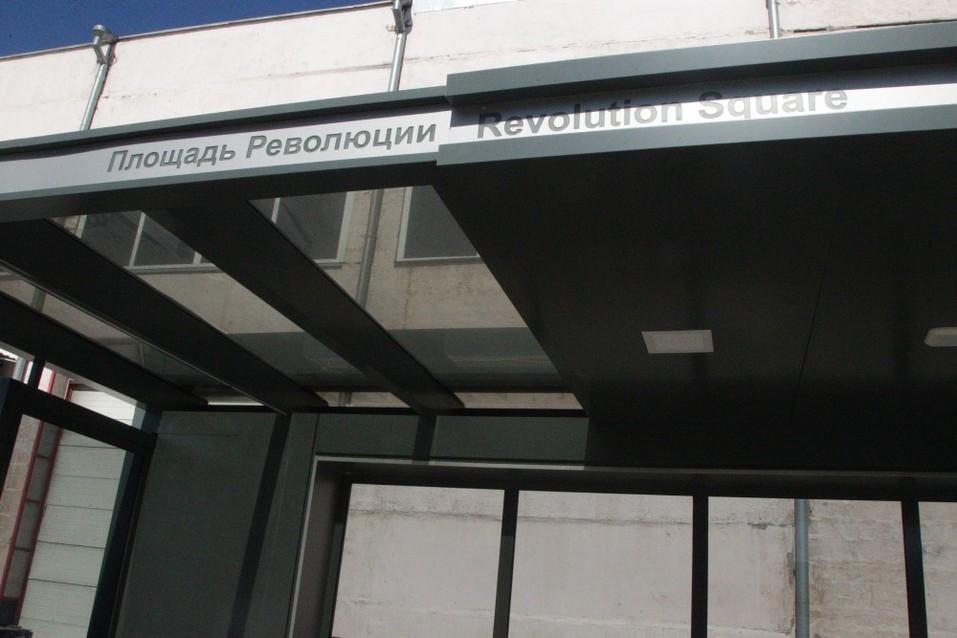 «Красивее, чем в Москве». Мэр Елистратов сообщил: челябинцы поддержали новые остановки 1