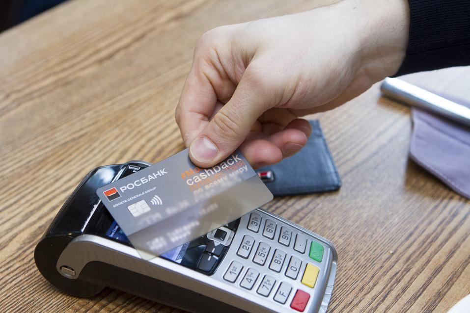«Несколько раз я полностью опустошал кредитки» 4