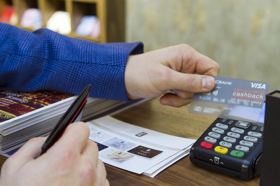 «Несколько раз я полностью опустошал кредитки» 7