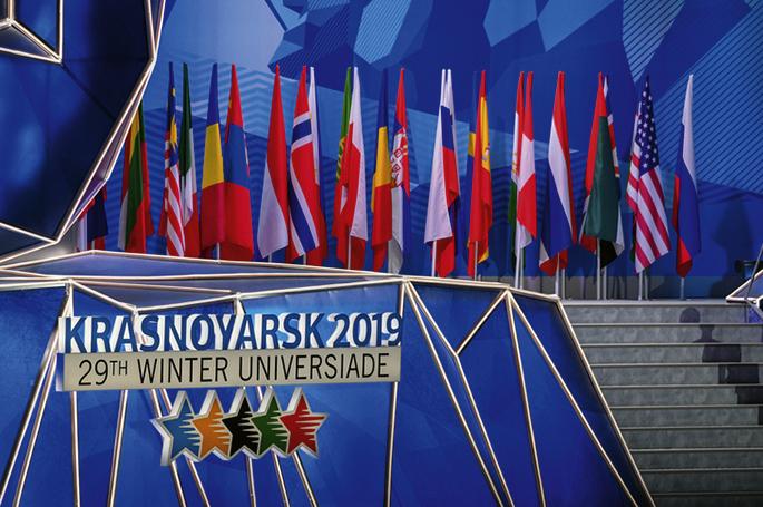 Универсиада в Красноярске: игры на опережение                  1