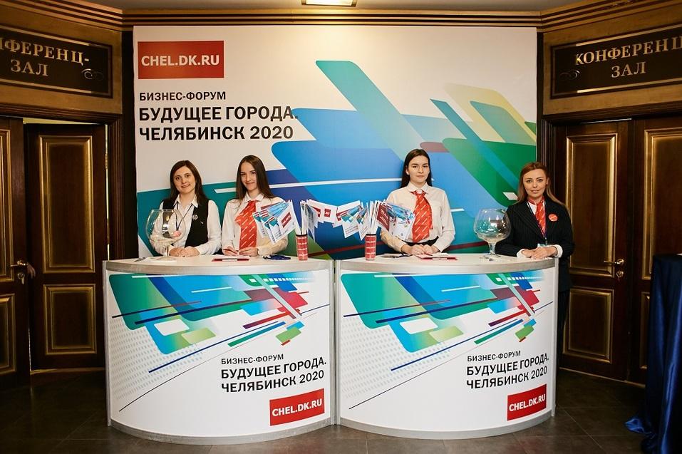 Челябинск: ждать 2050 года или делать из «Торгового центра» скейт-парк прямо сейчас? 9