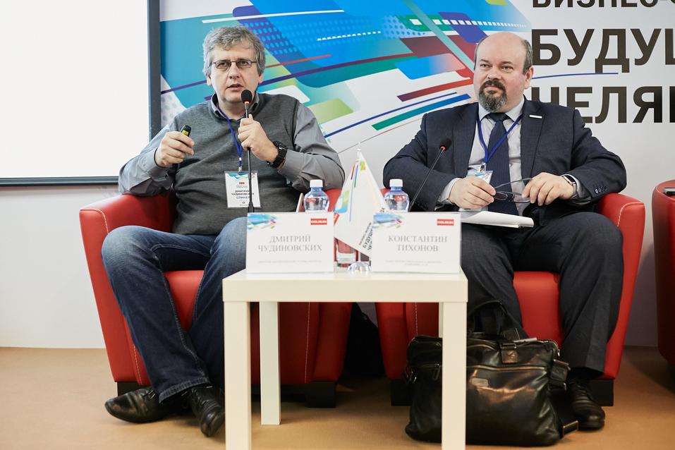 Челябинск: ждать 2050 года или делать из «Торгового центра» скейт-парк прямо сейчас? 10