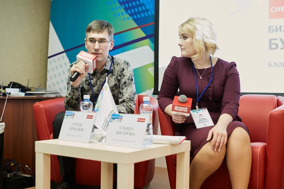 Челябинск: ждать 2050 года или делать из «Торгового центра» скейт-парк прямо сейчас? 8