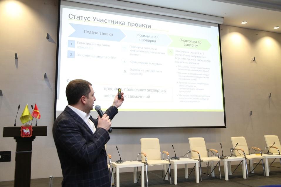 Идеи на миллионы: кто «засветился» на экспертных смотринах Сколково в Челябинске?  4