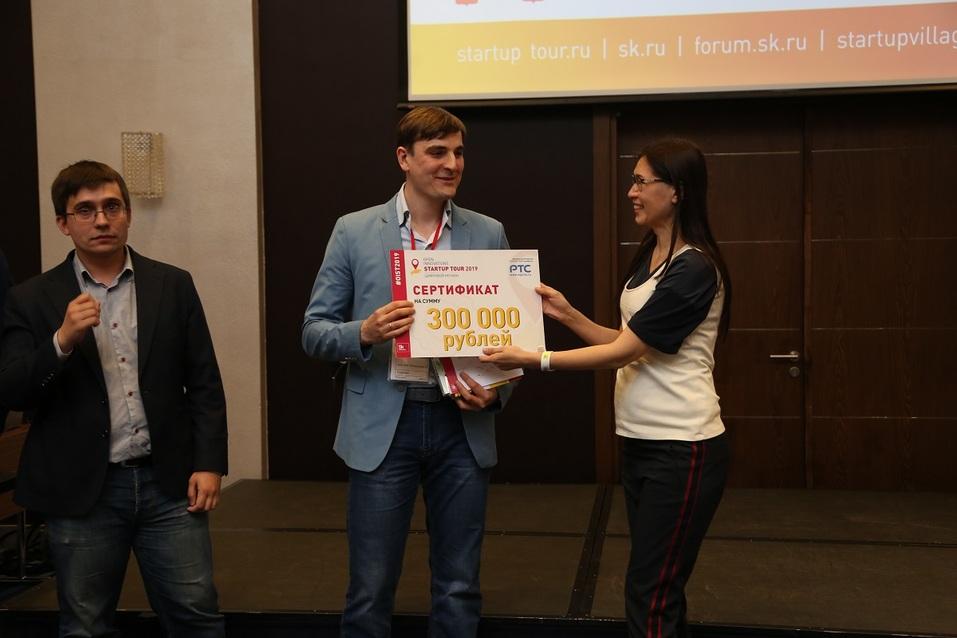 Идеи на миллионы: кто «засветился» на экспертных смотринах Сколково в Челябинске?  6