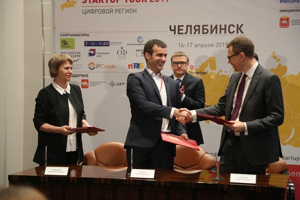 Идеи на миллионы: кто «засветился» на экспертных смотринах Сколково в Челябинске?  2
