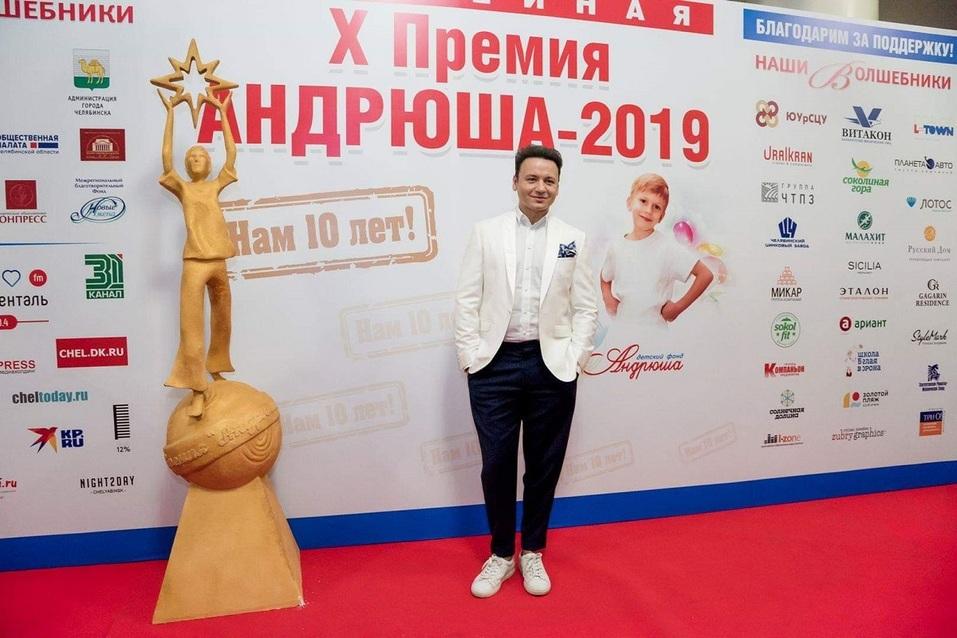 Гала-концерт Х юбилейной премии «Андрюша-2019» посмотрели более 153 тысяч зрителей  9