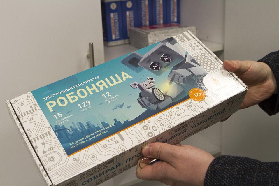 Портфель на колесах, 3D-Путин и помидоры в скафандрах. Изнанка первого детского технопарка 18