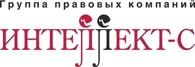 Крупнейшая юридическая фирма родом с Урала сменила название и логотип 1