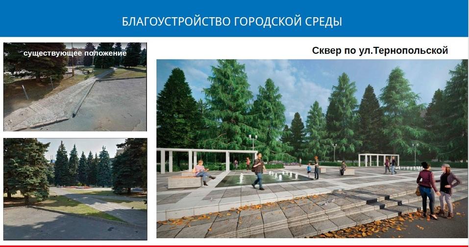 Утверждено Текслером: Челябинск преобразят за 1 млрд, ещё 6 млрд закатают в асфальт 2