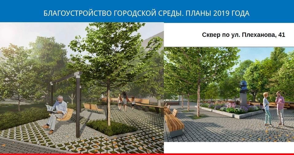 Утверждено Текслером: Челябинск преобразят за 1 млрд, ещё 6 млрд закатают в асфальт 3