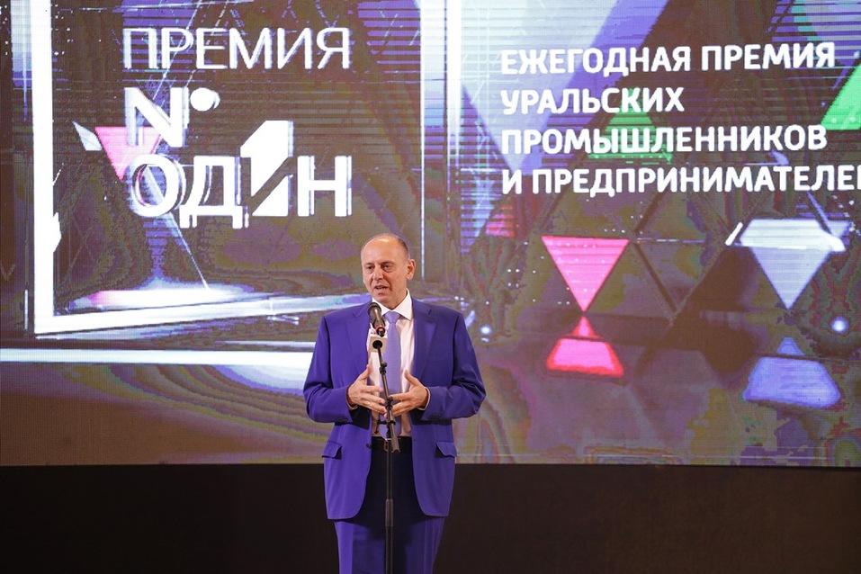 Уральским промышленникам и предпринимателям вручили «Премию № 1» 2