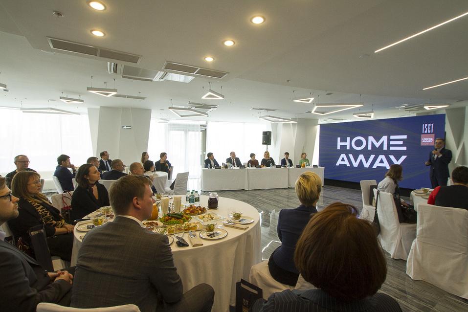 В Екатеринбурге открылся комплекс премиум резиденций. Месяц проживания — от 100 тыс. руб. 1