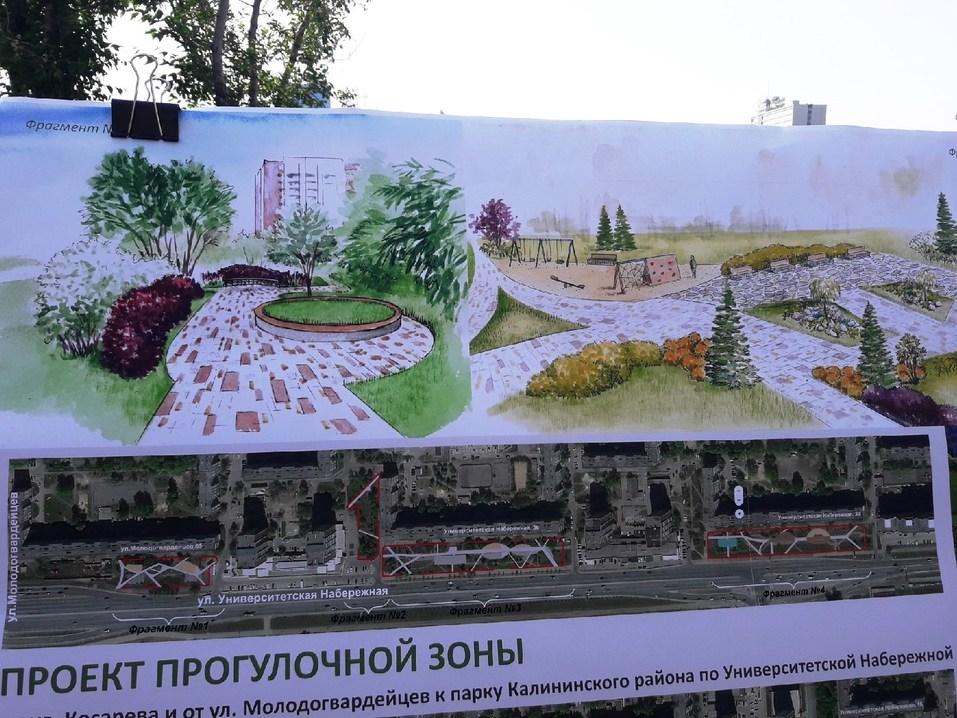 На благоустройство двух общественных пространств потратят 35 млн руб.