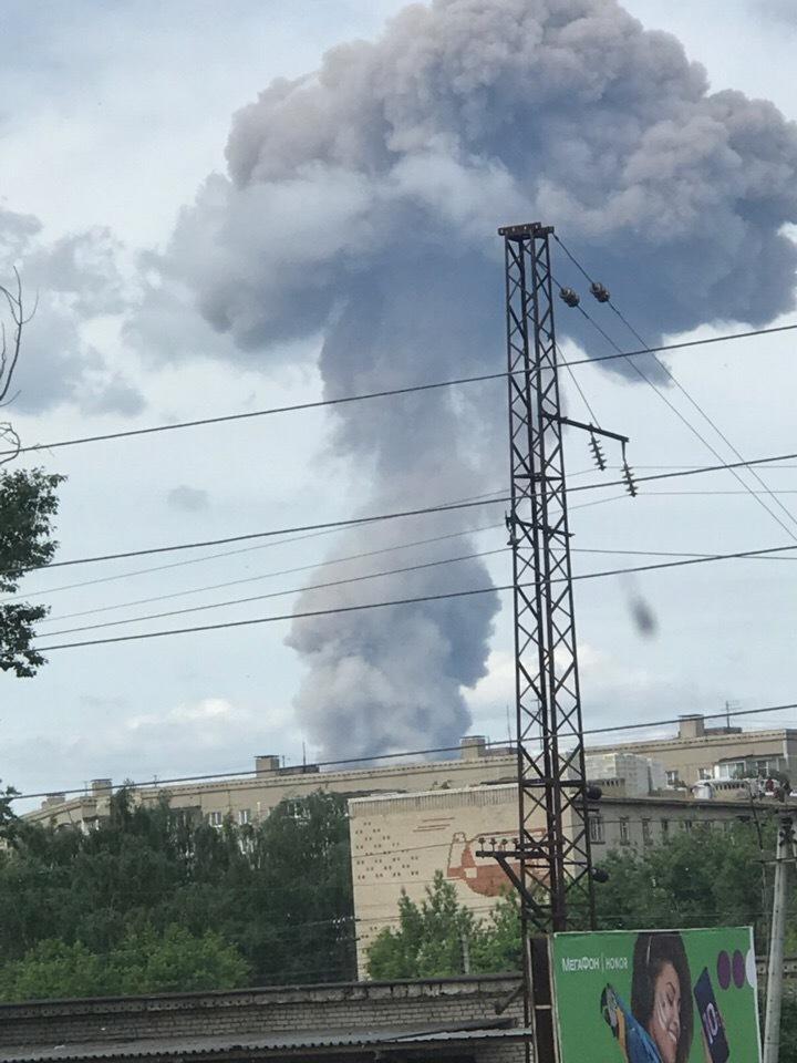 ЧП в Дзержинске: на заводе произошел взрыв 1