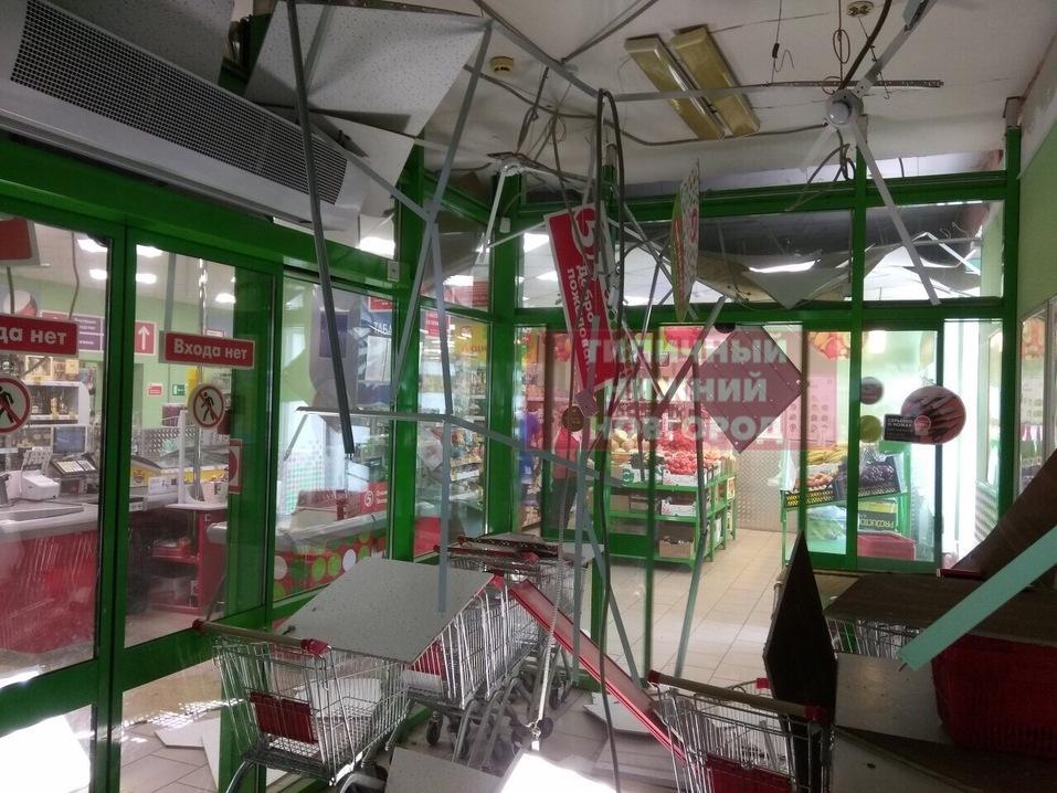 ЧП в Дзержинске: на заводе произошел взрыв 3