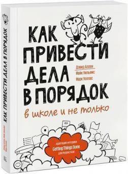 Что читать: лучшие бизнес-книги, изданные с любовью 1