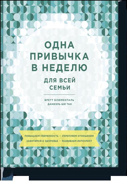 Что читать: лучшие бизнес-книги, изданные с любовью 2