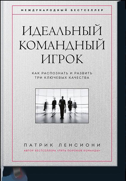 Что читать: лучшие бизнес-книги, изданные с любовью 3
