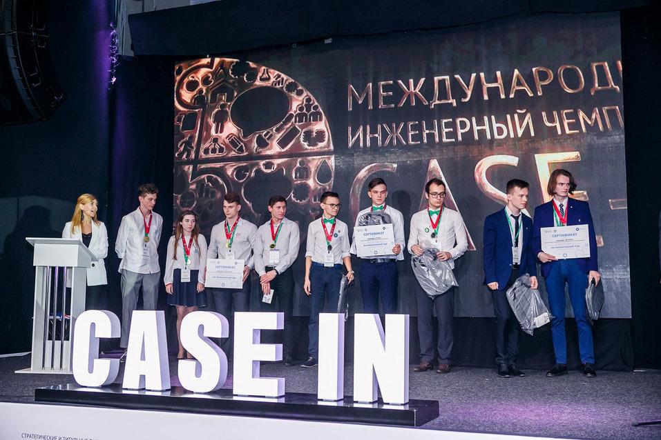 Цифровая трансформация. Команда НГТУ привезла награды из Москвы  1
