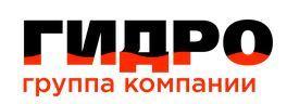 Гидро в Екатеринбурге 1