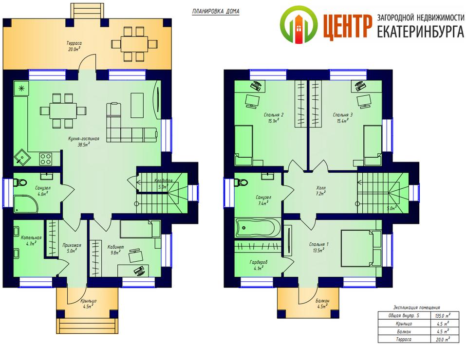 Планировка дома площадью 135 кв. м.