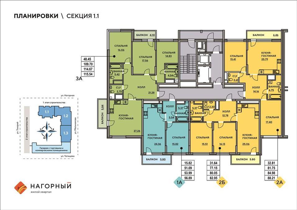 Евгений Мордовин, УГМК: «Такого в Екатеринбурге еще никто не строил»  2
