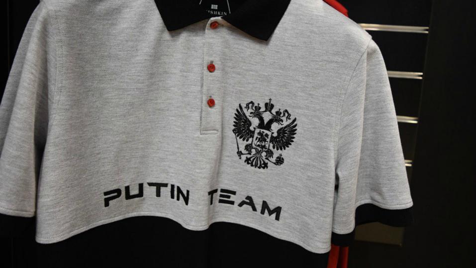 Футболка Putin Team