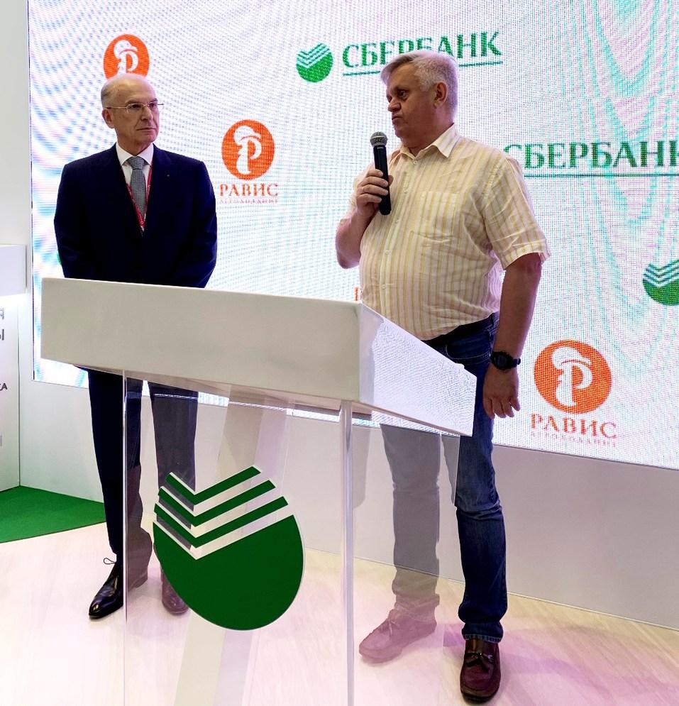 Челябинский агрохолдинг обновит производство и очистку стоков за 450 млн руб. 1