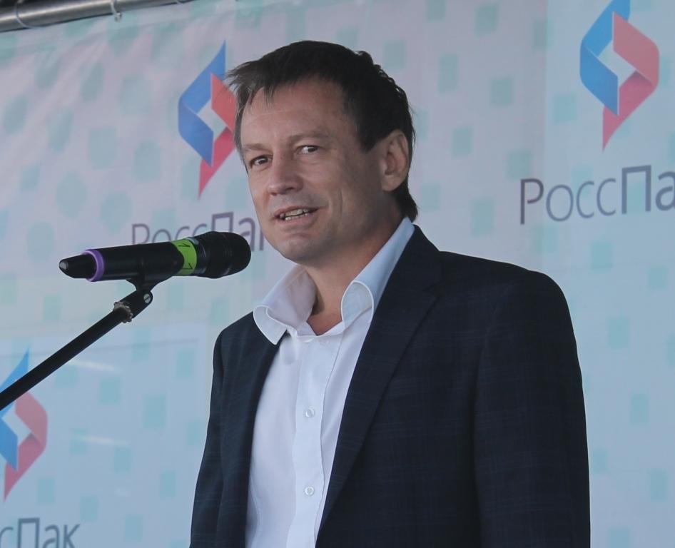 «РоссПак» открыл в ПЛП новую очередь предприятия за 212 млн руб. 2