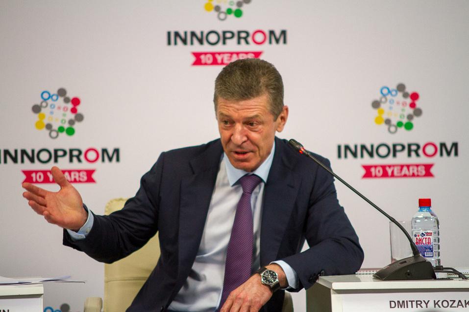 Дмитрий Козак на ИННОПРОМ-2019
