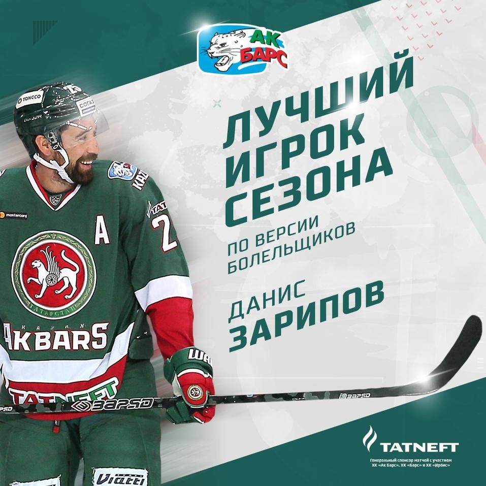 Хоккеисты из Челябинска продали дочке «Росатома» долю в бизнесе по производству клюшек 2