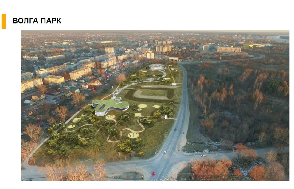 Площадь — 7 га, инвестиции — 600 млн. ГК «Города» презентовала проект семейного парка  1