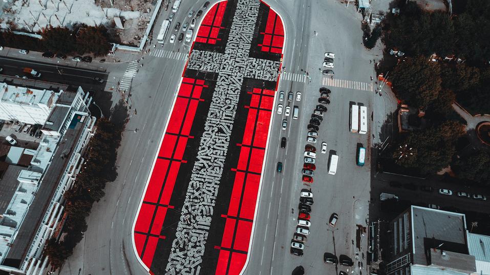 Объект «Стенограффии-2019» на площади Первой пятилетки