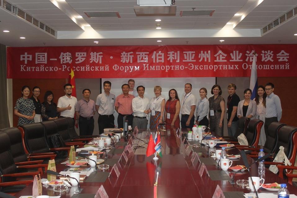 Китай — Новосибирск: когда между нами  расстояние — ноль!  1