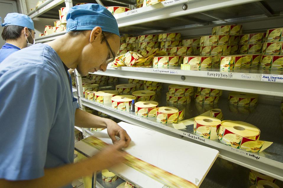 У пекарни более 30 наименований продукции
