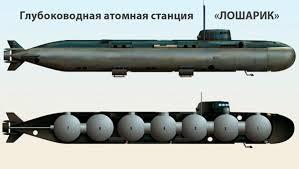 АС-31 1